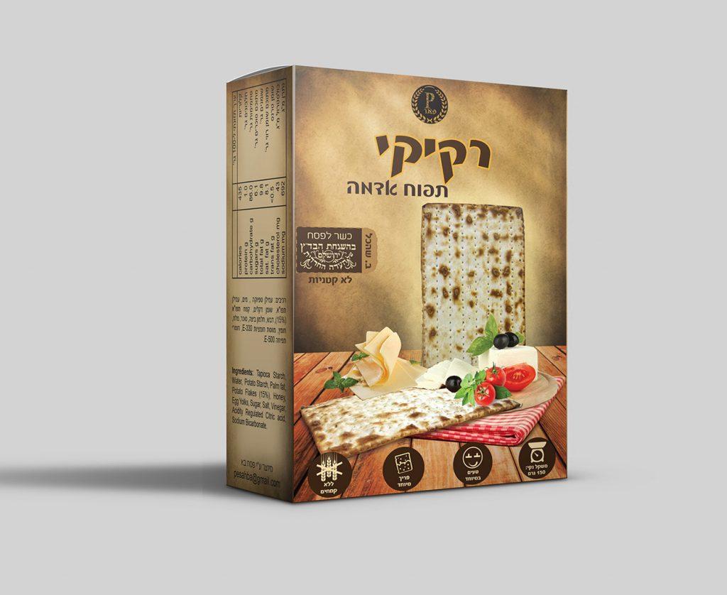 עיצוב אריזת מזון לקרקרים ללא גלוטן