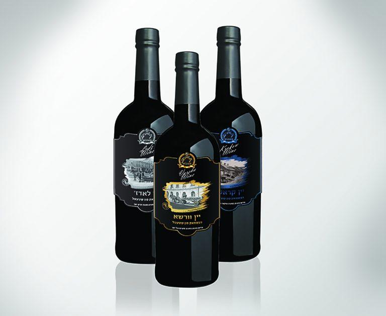 תכנון ועיצוב תוויות לבקבוקים